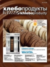 "magazine ""Bread products"" 2-19"